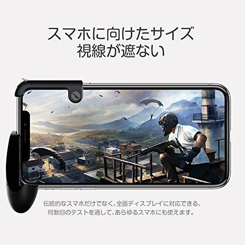 『荒野行動対応コントローラー ゲームパッド ゲームハンドル ハンドル付き 2種類セット 射撃ボタン スマホホルダー機能付き 押しボタン 感応射撃ボタン 優れたゲーム体験を実現 iPhone/Android 各種ゲーム対応可能…』の2枚目の画像
