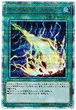 遊戯王 / ライトニング・ストーム(20thシークレット)/ IGAS-JP067 / IGNITION ASSAULT(イグニッション・アサルト)