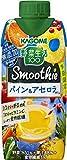 カゴメ 野菜生活100 Smoothie パイン&アセロラMix ×12本