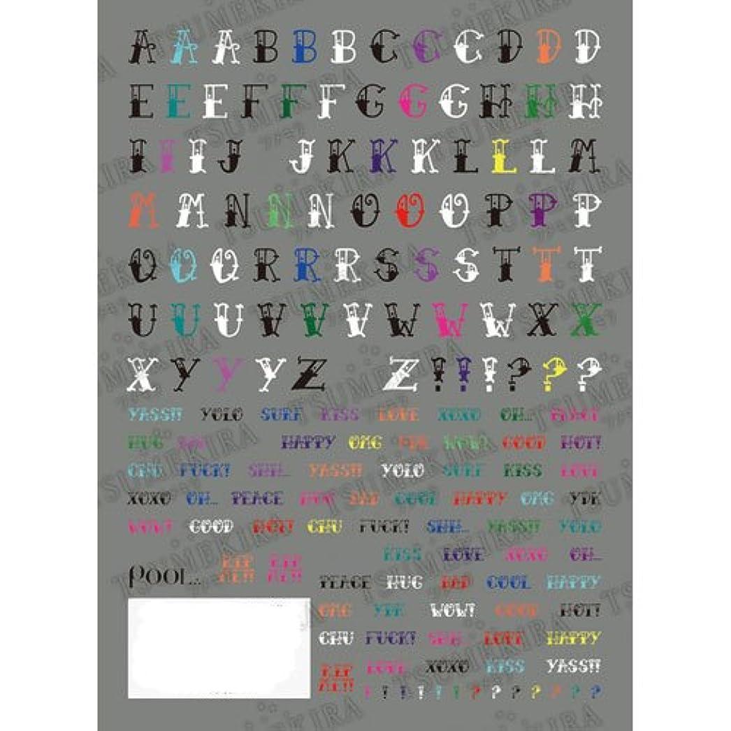 慣性プロトタイプカウントアップツメキラ(TSUMEKIRA) ネイル用シール クラシックABC NN-PRD-706