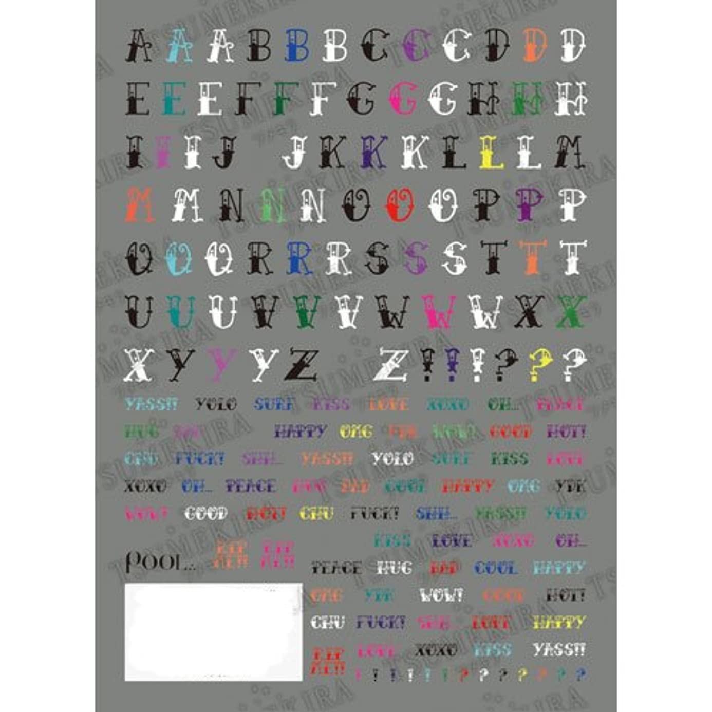 忘れる手配する構成ツメキラ(TSUMEKIRA) ネイル用シール クラシックABC NN-PRD-706