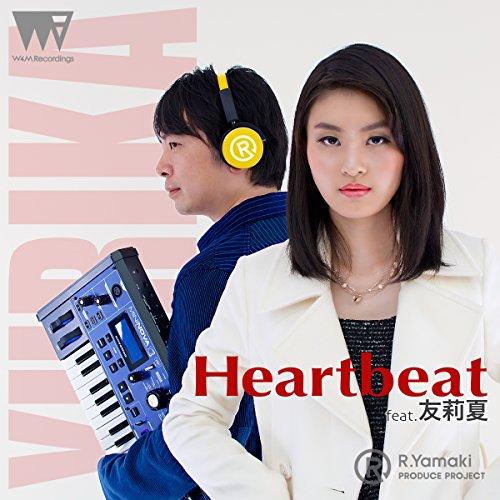 Heartbeat feat. 友莉夏