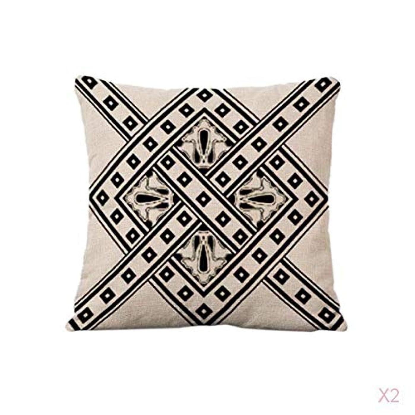FLAMEER クッションカバー5色シンプルな幾何学模様のリネンソファー腰枕カバー