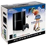 PLAYSTATION 3 ビギナーズパック (20GB) 【メーカー生産終了】