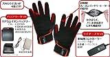べスウォーマー ヒートグローブ EX Sサイズ 【発熱ヒーター内蔵インナー手袋】