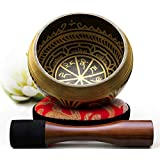 Silent Mind ~ Antique Design Tibetan Singing Bowl Set ~ Great For Mindfulness Meditation Relaxation Stress & Anxiety Relief Chakra Healing Yoga Zen ~ Perfect Spiritual Gift