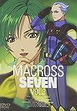 マクロス7 Vol.3[BCBA-0737][DVD] 製品画像