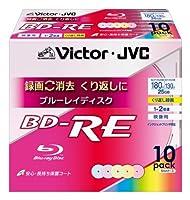 ビクター 映像用ブルーレイディスク くり返し録画用 25GB 2倍速 保護コート(ハードコート) ワイドカラープリンタブル 10枚 台湾製 BV-E130SX10