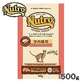 ニュートロ ナチュラルチョイス キャットフード 室内猫用 アダルト チキン 500g