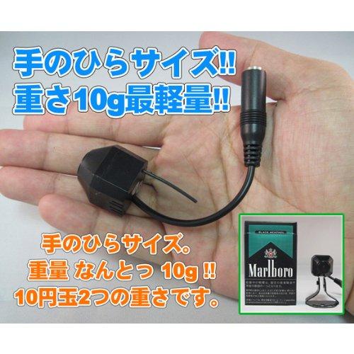 【小型カメラ|盗撮厳禁】ZJ-811U 2.4Gワイヤレスレシーバー・・・