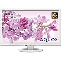 シャープ 22V型 液晶 テレビ AQUOS LC-22K45-W フルハイビジョン 外付HDD対応(裏番組録画) ホワイト 2017年モデル