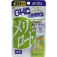 【DHC】メリロート 20日分 ×5個セット