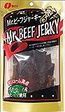 なとり Mr.ビーフジャーキー 50g×5袋