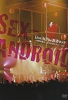 Live At The 医者ロック ~中野医師会-夏のお祭りキラー'11~ [DVD]()
