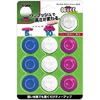 Tabata(タバタ) ゴルフ ティー プラスチックティー GV1410 オクティショート5&10