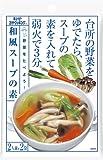 キューピー キユーピー3分クッキング 野菜...