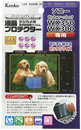 Kenko 液晶保護フィルム 液晶プロテクター SONY Cyber-shot DSC-WX350/WX300用 KLP-SCSWX350