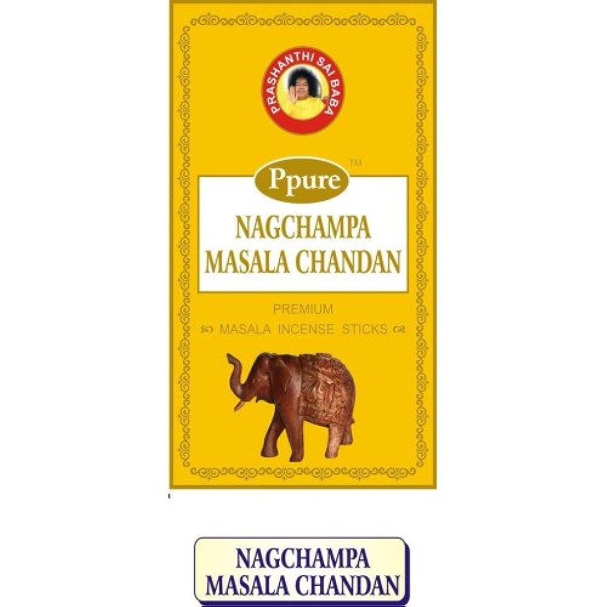 副詞スクリュー回答Ppure Nag Champa Masala Chandan PerfumeプレミアムMasala Incense Sticks 15グラム
