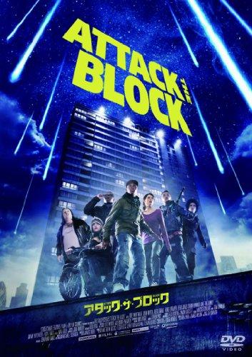 アタック・ザ・ブロック [DVD]の詳細を見る