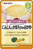 キユーピー ハッピーレシピ にんじんとかぼちゃのおかゆ 80g 【5ヵ月頃から】