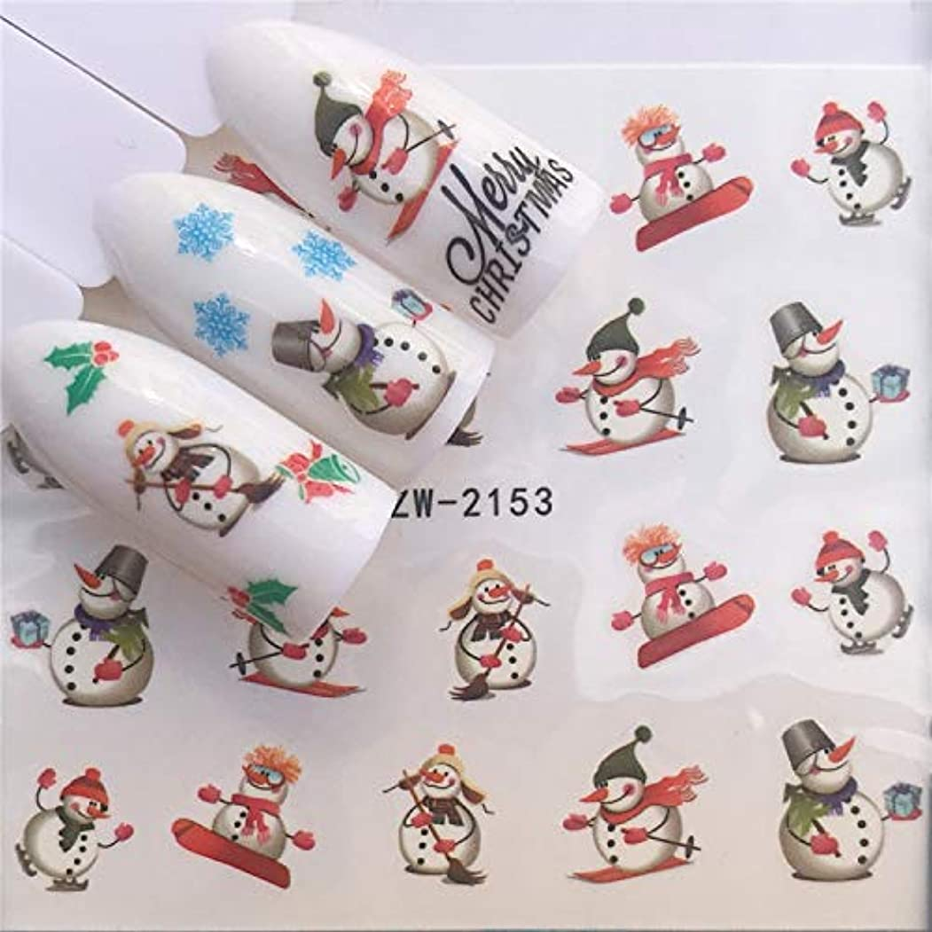 噛むピジンブース手足ビューティーケア 3個ネイルステッカーセットデカール水転写スライダーネイルアートデコレーション、色:YZW2153
