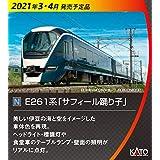 KATO Nゲージ E261系 サフィール踊り子 8両セット 特別企画品 10-1644 鉄道模型 電車