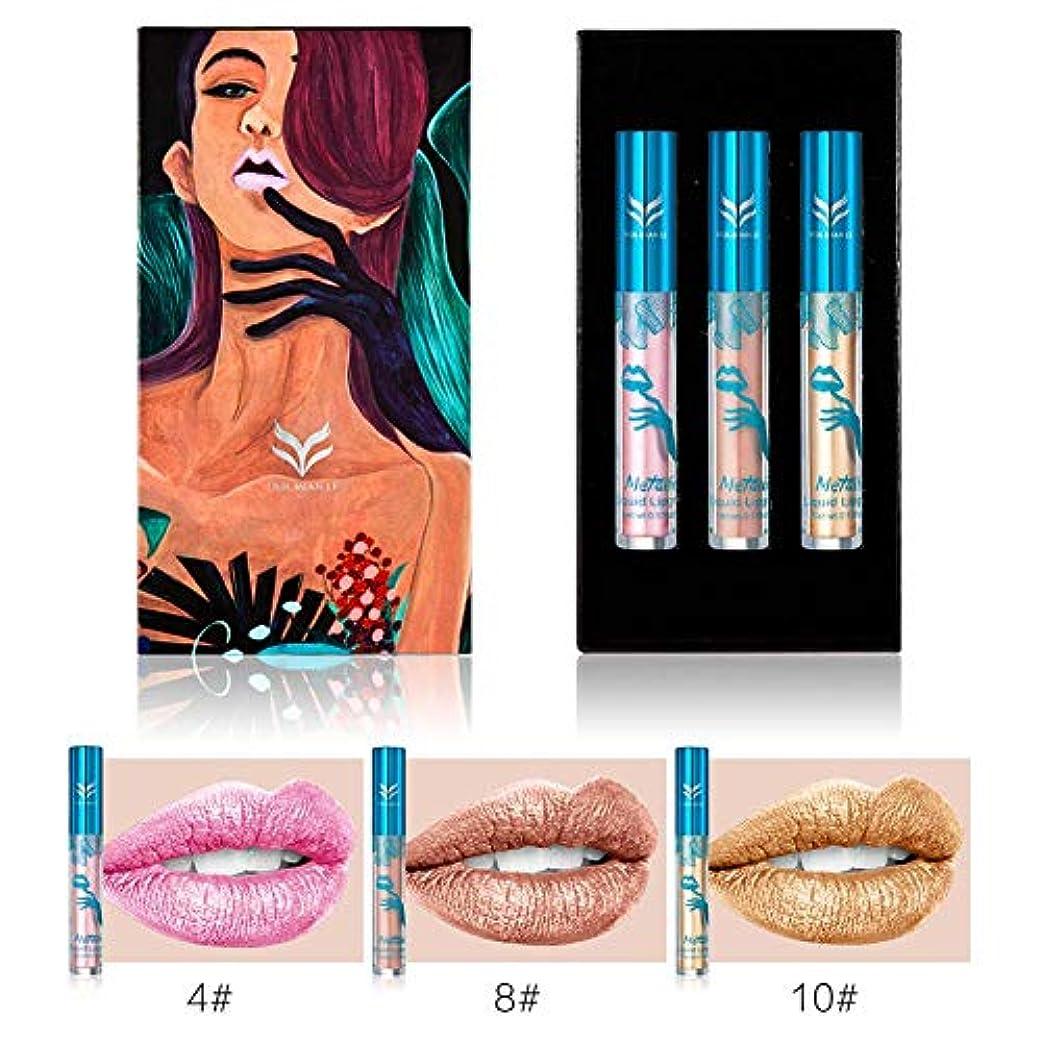 SILUN 3個 焦げ付き防止 メタリックカラーリップグロス 液体 口紅真珠光沢 ハンドメイド 唇光沢 リップケア
