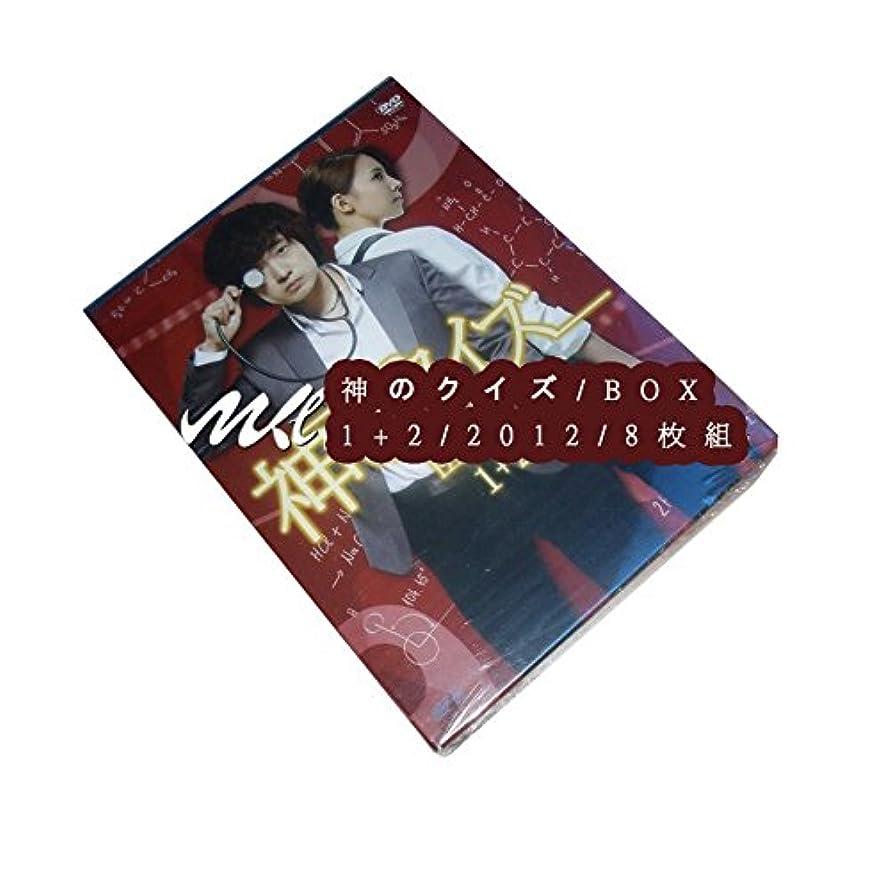 交渉するシネマダッシュ神のクイズ BOX1+2 2012