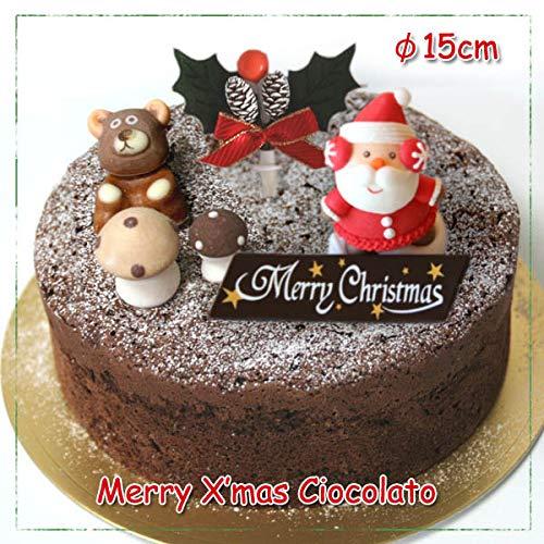 メリークリスマス・チョコラート〜ガトーショコラ・ベイクドチョコレートケーキのクリスマスケーキ〜(15cmホール/冷凍便/送料別)CI
