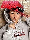 【伊藤千晃】AAA -ATTACK ALL AROUND- 10th ANNIVERSARY BOOK 特典DVD付き