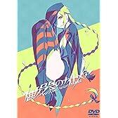 慟哭のナイトメア [DVD]