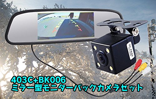 【LifePower】バックカメラセット カメラは高画質・防...
