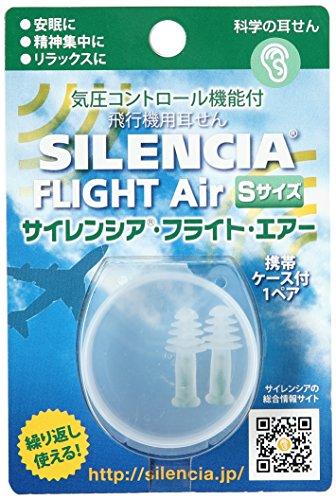 サイレンシア フライトエアー 飛行機用耳せん Sサイズ 1ペ...