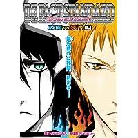 デファクトスタンダード―同人誌アンソロジー集 (破面vs死神編) (MARoコミックス)