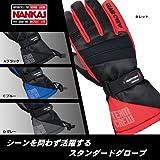 ナンカイ(NANKAI) SDG-320D チームクルーウインターグローブ GY L G32040L