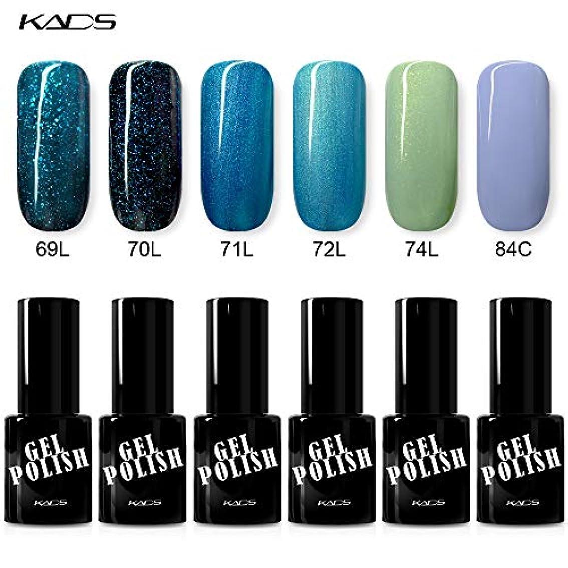 スクレーパーより平らな特殊KADS ネイルカラーポリッシュ ラメ入りジェル 6色セット グリーン?ブルー系 キラキラ目 UV?LED対応