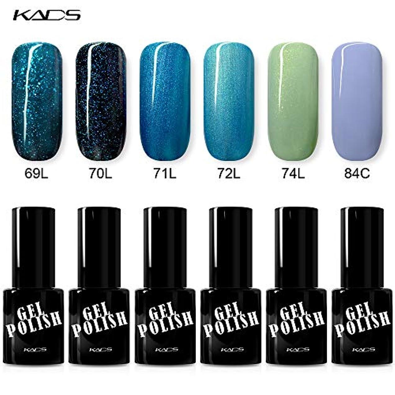 マイク下世界の窓KADS ネイルカラーポリッシュ ラメ入りジェル 6色セット グリーン?ブルー系 キラキラ目 UV?LED対応