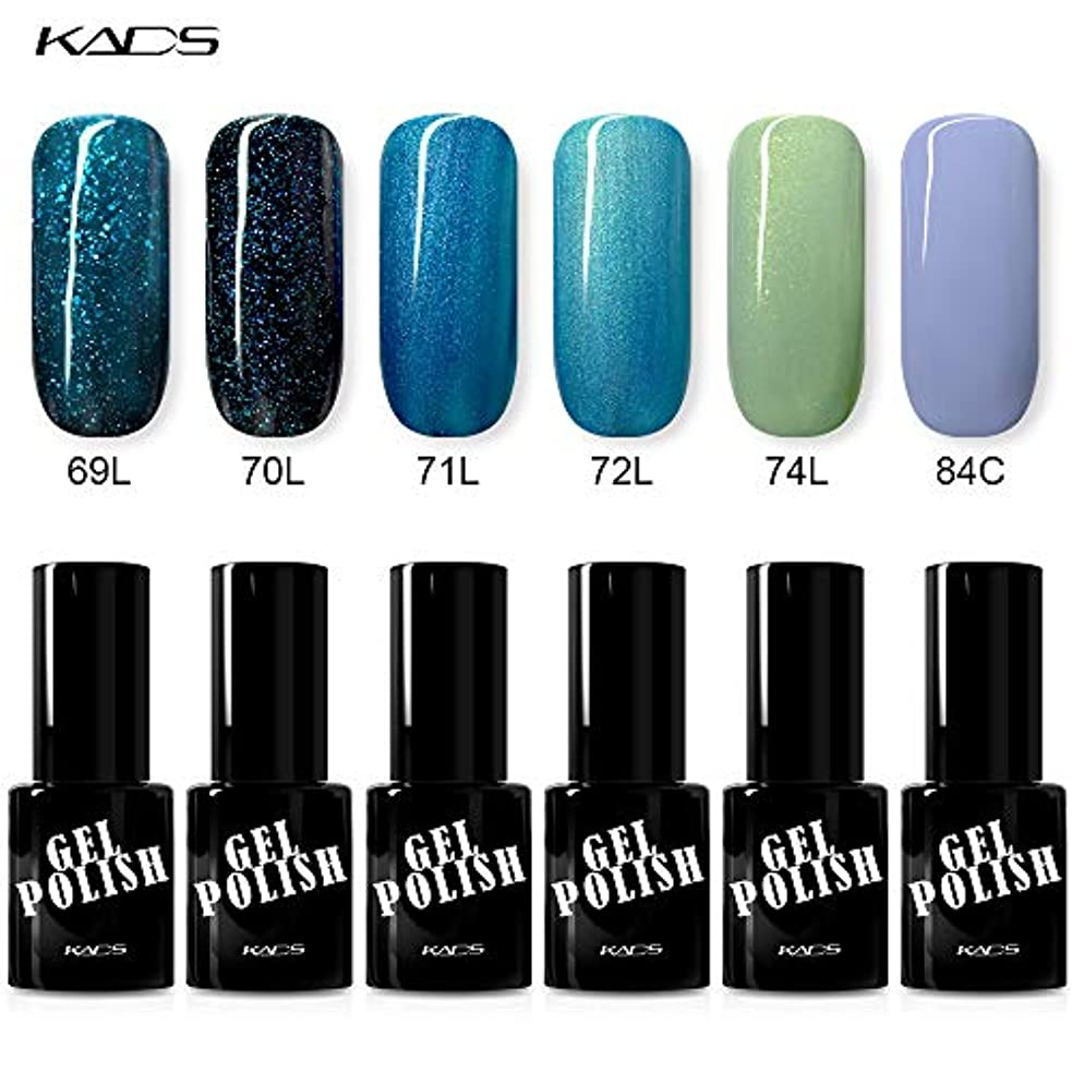 コンペあなたは言い訳KADS ネイルカラーポリッシュ ラメ入りジェル 6色セット グリーン?ブルー系 キラキラ目 UV?LED対応