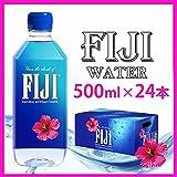 【500ml×24本】 FIJI Water フィジー ウォーター/フィジーウォーター/ミネラルウォーター/水/天然水/海外セレブ/無添加/美容/シリカ水/シリカ