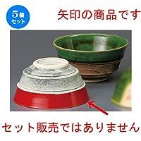 5個セット 鉄赤段付茶碗 [ 120 x 60mm ]【 夫婦飯碗 】 【 和食器 飲食店 お祝い 夫婦 】