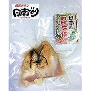 宮崎県産 日南鶏ムネ肉昆布締凍結 6パック(タレ付)