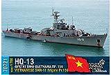 コンブリック 1/700 ベトナム海軍 フリゲート Pr159 HQ-13 1983年 レジンキット CS70721