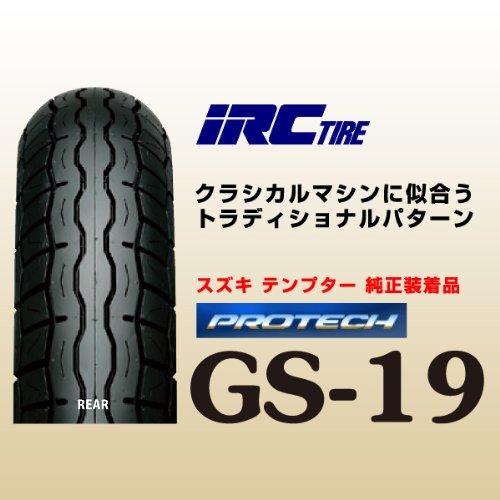 【タイヤ】IRC GS-19 リアタイヤ 130/80-17 65S WT トランザルプ テンプター KLE400 KL600Rテンガイ KLR650 R...