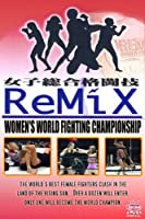 Remix: Women's World Fighting Championship [DVD] [Import]