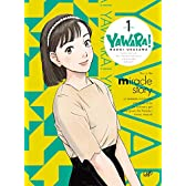 YAWARA! DVD-BOX1