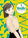 YAWARA! DVD-BOX 1[DVD]