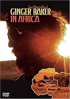 イン・アフリカ [DVD]