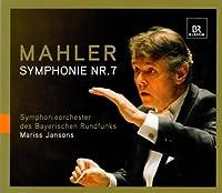 Mahler: Symphony No. 7 in E minor (2009-11-17)