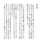 FabLife ―デジタルファブリケーションから生まれる「つくりかたの未来」 (Make: Japan Books) 画像