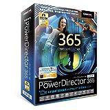 サイバーリンク PowerDirector 365 1年版(2022年版)